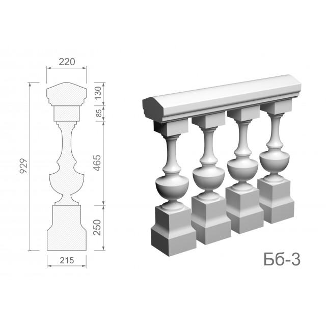 Балюстрада из бетона Бб-3 h929 мм.