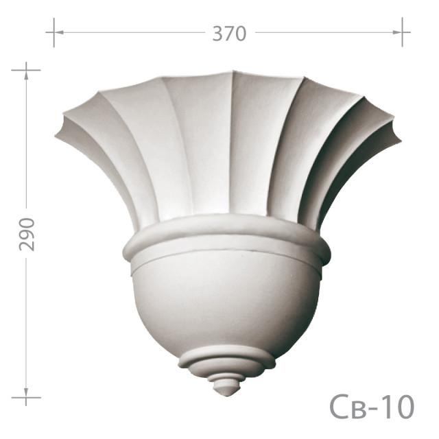 Светильник настенный Св-10