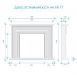 Декоративный фальш камин №11