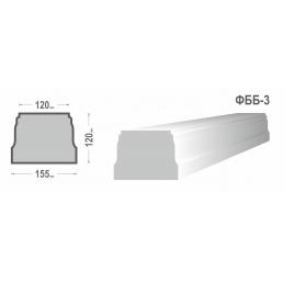 Основание балюстрады ФББ-3