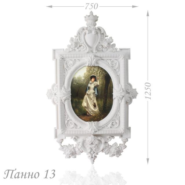 Панно 13