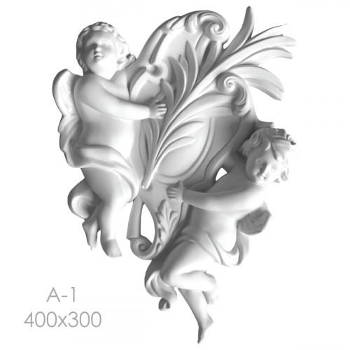 Амур а-1