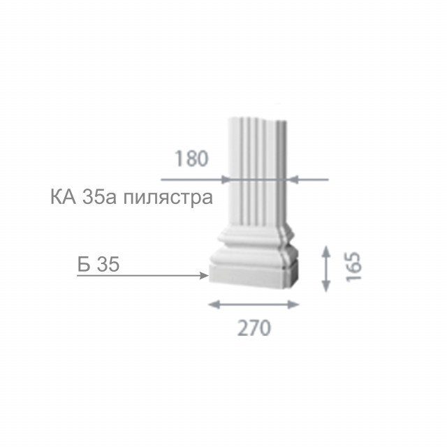 База пилястры б-35