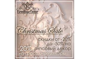 Рождественская и Новогодняя акция ErmitageDecor 2020.