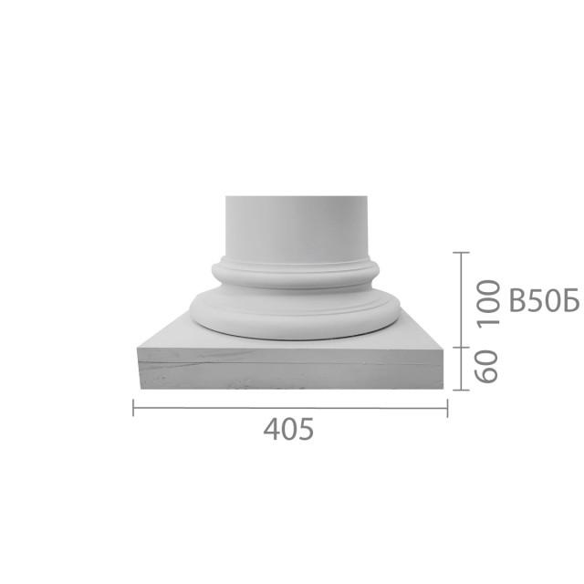 База колонны  б-50 (1/2)