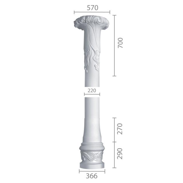 Колонна ка-43 (1/2) из бетона