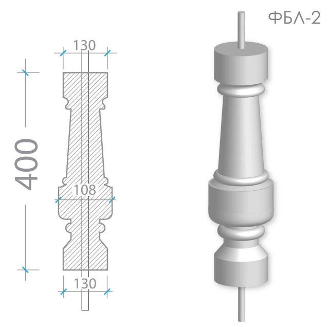 Балясины ФБЛ-2 (h 400)