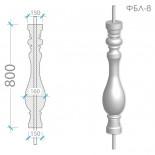 Балясины ФБЛ-8 (h 800)