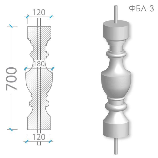Балясины ФБЛ-3 (h 700)