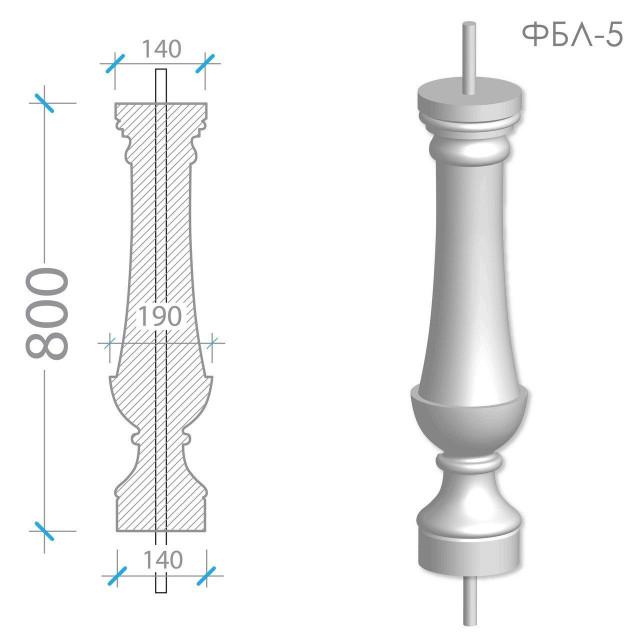 Балясины ФБЛ-5 (h 800)